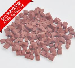 PA66紅磷防火加纖30%
